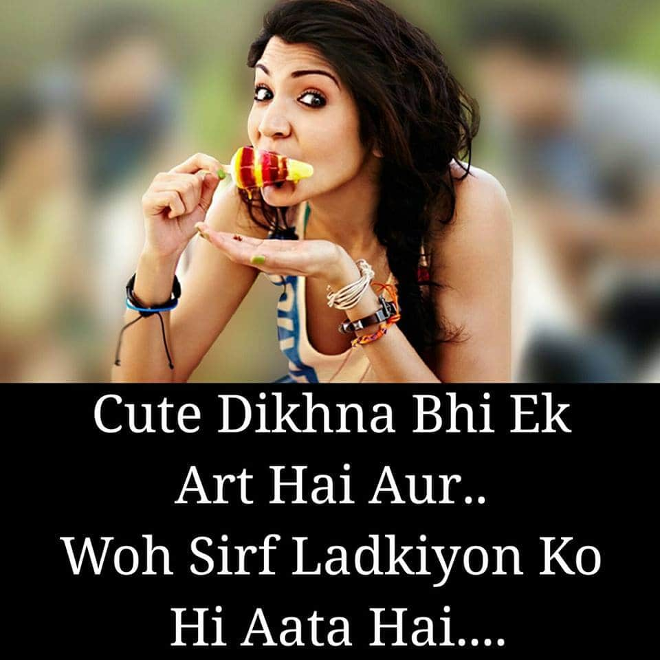 girls_attitude_dp