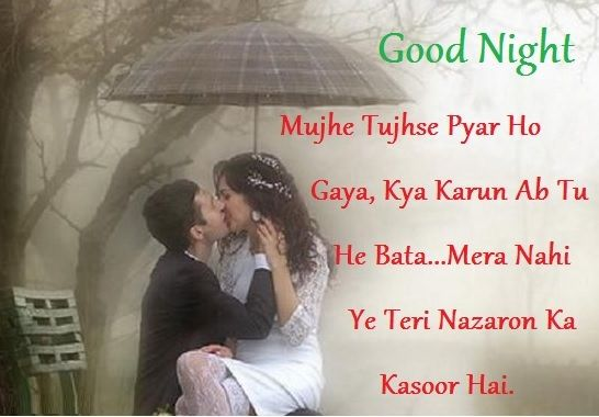 good_night_love_images_for_girlfriend
